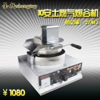 1-Head Gas Popcorn Machine